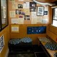 待合室には、著名人のサインも飾られている。県内外から愛され、訪れるリピーターが多い。