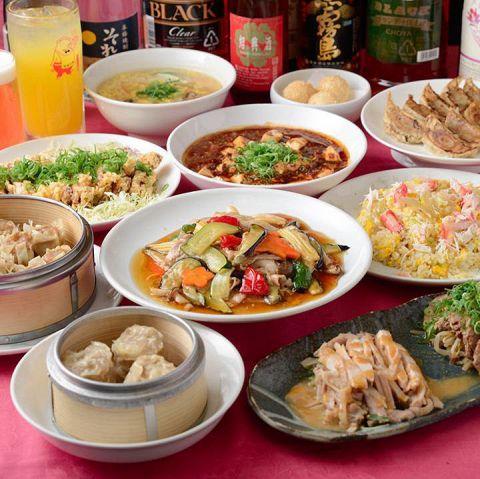 グルメ横断検索サイト 全国の飲食店・レストラン - …