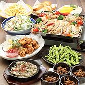 土間土間 松山三番町店のおすすめ料理2