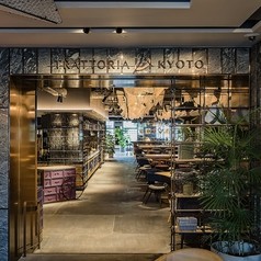 京都駅徒歩7分なので集合・解散にも便利な好立地★大人気の料理を楽しめるコースは3,500円~とコスパも抜群です!