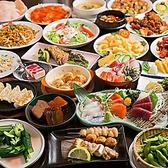 地酒と朝どれ鮮魚 梵 ぼん 金山駅店のおすすめ料理3