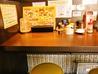 来来亭 小牧店のおすすめポイント1