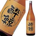 【酔鯨 特別純米酒】(高知)