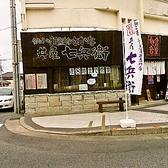 観音食堂 丼屋 七兵衛の雰囲気2