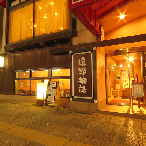 日本料理を気軽に楽しめる店!