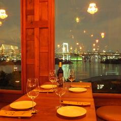 レインボーブリッジなどのお台場の夜景を見ながら女子会やお食事が楽しめます