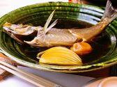 銀平 本店のおすすめ料理3