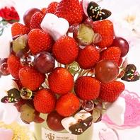 お祝いに◎フルーツブーケ