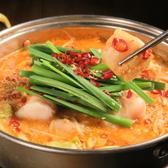 韓喰 HANKUUのおすすめ料理2