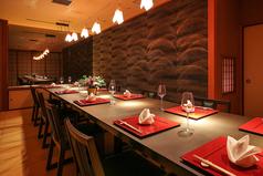 日本料理 光琳 AN...のサムネイル画像