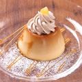料理メニュー写真hamaの栗プリン
