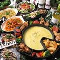 料理メニュー写真【1日5組限定】とろとろチーズチョアチキン食べ放題×イタリアンコース(全9品)★4580円→3280円