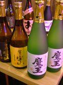 大阪串揚げ 加とちゃん家の雰囲気2