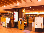 赤い鳥 JR岐阜駅店の雰囲気3