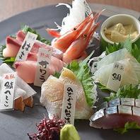 【うららの自信】熟成魚と鮮魚の盛合せ