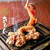 元祖鶏焼肉と手打ち餃子 きりん 町田 町田駅のグルメ