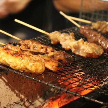 五十海 しぃぼーのおすすめ料理1