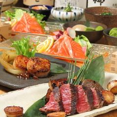 北海道ファインダイニング カムイ 横浜ベイクォーター店のおすすめ料理1