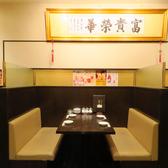 台湾小皿料理 富貴 ふきの雰囲気2