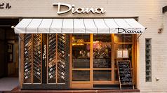 オデッテリア ディアーナ ODETTERIA Dianaの雰囲気1