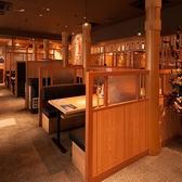 酒肴や 一丁まえ 銀座コリドー店の雰囲気2