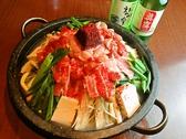 コリアンダイナーぱんちゃん家のおすすめ料理3