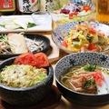 沖縄美ら海鉄板焼き居酒屋 SUNSETのおすすめ料理1