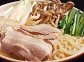 八雲 蕎麦 札幌パルコ店のおすすめ料理2