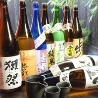 毎日替わるお勧めの日本酒リスト♪