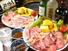焼肉 牛元 うしげんのおすすめ料理1