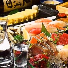 徳樹庵 八王子駅北口店のおすすめ料理1