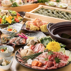 和菜美 wasabi 盛岡大通店の特集写真