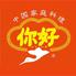 蒲田 元祖羽根付き餃子 中国料理 ニイハオ GEMS新橋店のロゴ