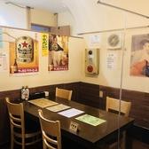 居酒屋 遖 あっぱれの雰囲気2