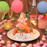 ★誕生日&記念日★ネーム&メッセージ入りスペシャルAnniversaryプレートが驚きの【0円】