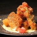 料理メニュー写真カマスと旬野菜のカツフレッシュトマトソースとタルタルソース