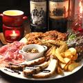 料理メニュー写真ベジバル名物「肉ドン!盛りプレート」チーズフォンデュセット(要予約)