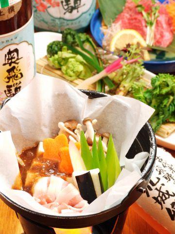 名鉄岐阜駅すぐ!郷土料理と鮮魚・こだわりのお酒が人気のお店。最大48名様の宴会可能
