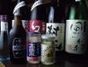 天昇 鎌倉のおすすめポイント1