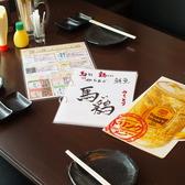 馬い鶏+沖縄料理の雰囲気2