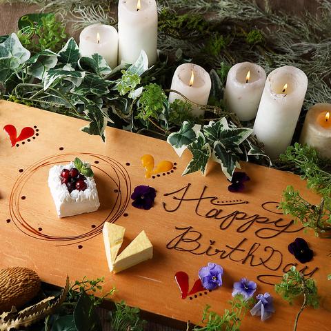 夜景個室&チーズとお肉 gift ~ギフト~ 千葉駅前店|店舗イメージ7