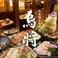 蕎麦,そば,ソバの通販サイト(埼玉県)