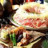 朝どれ鮮魚と熟成肉 百米 ひゃくべい 浜松本店のおすすめ料理2