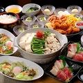 極楽湯 金沢野々市店のおすすめ料理1