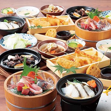 庄や 岡山西口店のおすすめ料理1