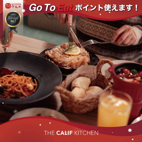 THE CALIF KITCHEN  (ザ・カリフ キッチン) 福岡小倉店|店舗イメージ8