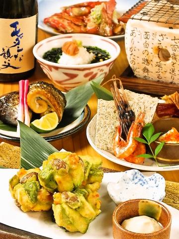 Izakayahashizume image