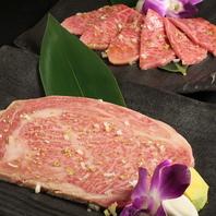 A5ランクの上質なお肉を、上質な空間で楽しむ…