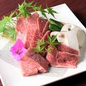 焼肉の牛太 本陣 ヨドバシ博多店のおすすめ料理2