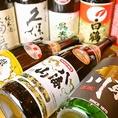 土日祝日は日本酒・地酒が50%OFF!!